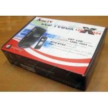 Внешний TV tuner KWorld V-Stream Xpert TV LCD TV BOX VS-TV1531R (без БП!) - Фрязино