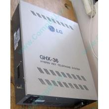 АТС LG GHX-36 (Фрязино)