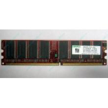 Серверная память 256Mb DDR ECC Kingmax pc3200 400MHz в Фрязино, память для сервера 256 Mb DDR1 ECC Kingmax pc-3200 400 MHz (Фрязино)