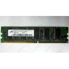 Серверная память 128Mb DDR ECC Kingmax pc2100 266MHz в Фрязино, память для сервера 128 Mb DDR1 ECC pc-2100 266 MHz (Фрязино)