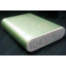 Powerbank XIAOMI NDY-02-AD 10400 mAh НА ЗАПЧАСТИ! (Фрязино)