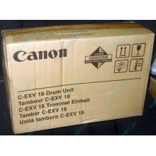 Фотобарабан Canon C-EXV18 Drum Unit (Фрязино)