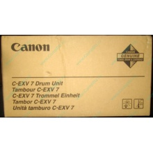Фотобарабан Canon C-EXV 7 Drum Unit (Фрязино)