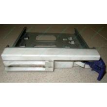 Салазки RID014020 для SCSI HDD (Фрязино)