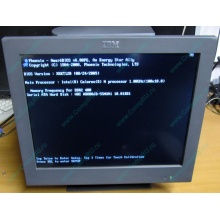 Б/У моноблок IBM SurePOS 500 4852-526 (Фрязино)