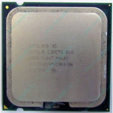 Процессор Intel Core 2 Duo E6420 (2x2.13GHz /4Mb /1066MHz) SLA4T socket 775 (Фрязино)