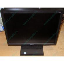 """Монитор 17"""" TFT Acer V173 DOb (Фрязино)"""