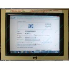 """POS-монитор 8.4"""" TFT TVS LP-09R01 (без подставки) - Фрязино"""