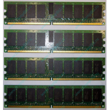 IBM OPT:30R5145 FRU:41Y2857 4Gb (4096Mb) DDR2 ECC Reg memory (Фрязино)