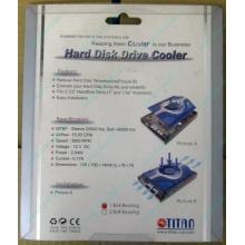 Вентилятор для винчестера Titan TTC-HD12TZ в Фрязино, кулер для жёсткого диска Titan TTC-HD12TZ (Фрязино)